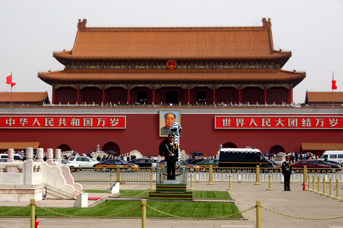 Photo. Beijing. Tian'anmen square. China.