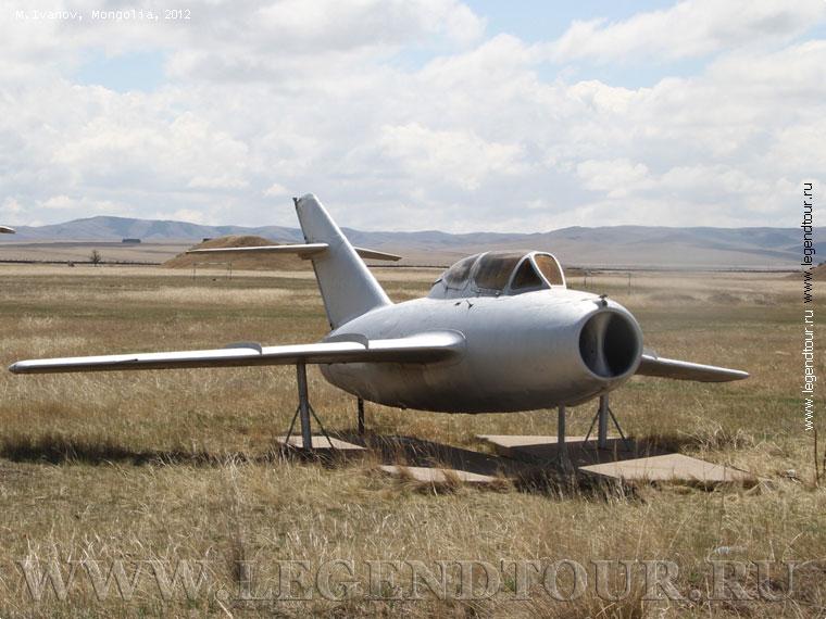 Налайх бывший военный аэродром в