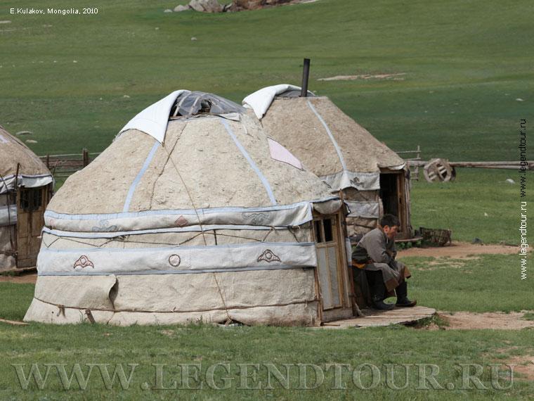 Образование в монголии